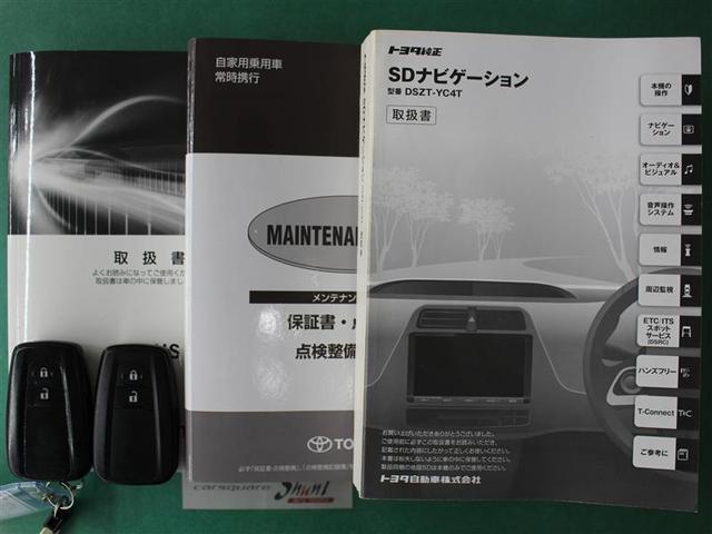 S 1年保証 フルセグ DVD再生 ミュージックプレイヤー接続可 バックカメラ 衝突被害軽減システム ETC LEDヘッドランプ ワンオーナー 記録簿 アイドリングストップ(21枚目)