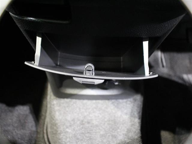 1.8X HIDセレクション 1年保証 ワンセグ メモリーナビ DVD再生 ミュージックプレイヤー接続可 バックカメラ HIDヘッドライト 乗車定員7人 3列シート ワンオーナー(12枚目)