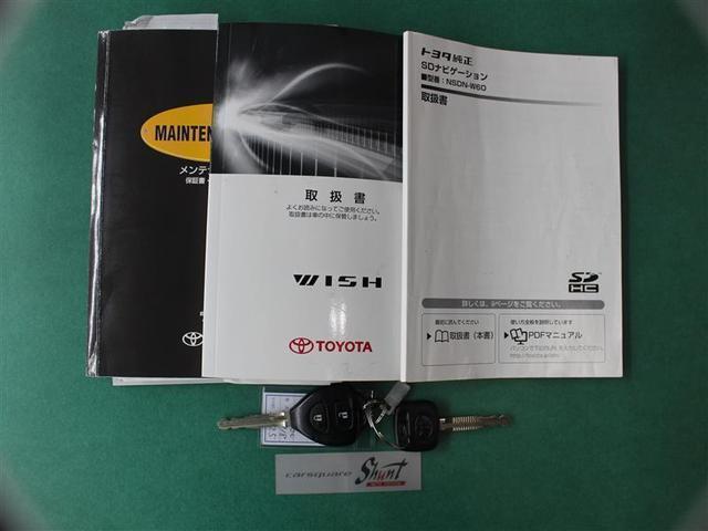 1.8X HIDセレクション 1年保証 ワンセグ メモリーナビ DVD再生 ミュージックプレイヤー接続可 バックカメラ HIDヘッドライト 乗車定員7人 3列シート ワンオーナー(21枚目)