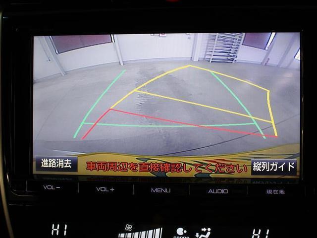 プレミアム 1年保証 4WD フルセグ DVD再生 ミュージックプレイヤー接続可 バックカメラ ETC LEDヘッドランプ ワンオーナー フルエアロ 記録簿 アイドリングストップ(8枚目)