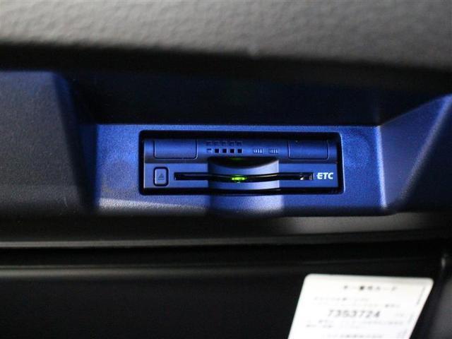 プレミアム 1年保証 4WD フルセグ DVD再生 ミュージックプレイヤー接続可 バックカメラ ETC LEDヘッドランプ ワンオーナー フルエアロ 記録簿 アイドリングストップ(9枚目)
