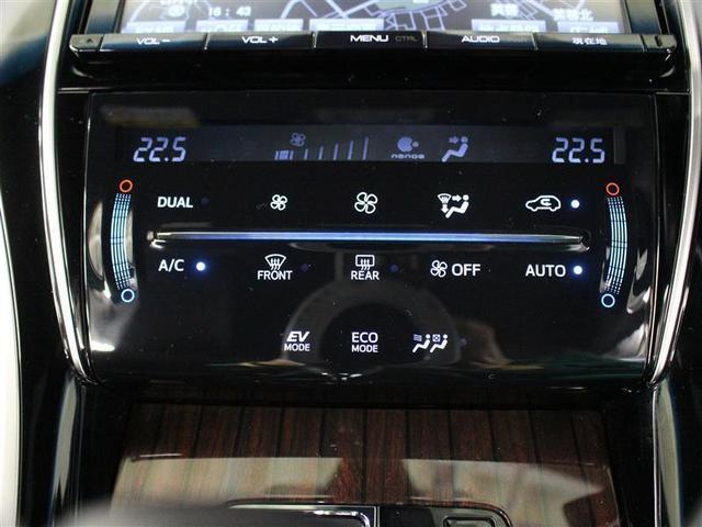 プレミアム 1年保証 4WD フルセグ DVD再生 ミュージックプレイヤー接続可 バックカメラ ETC LEDヘッドランプ ワンオーナー フルエアロ 記録簿 アイドリングストップ(13枚目)