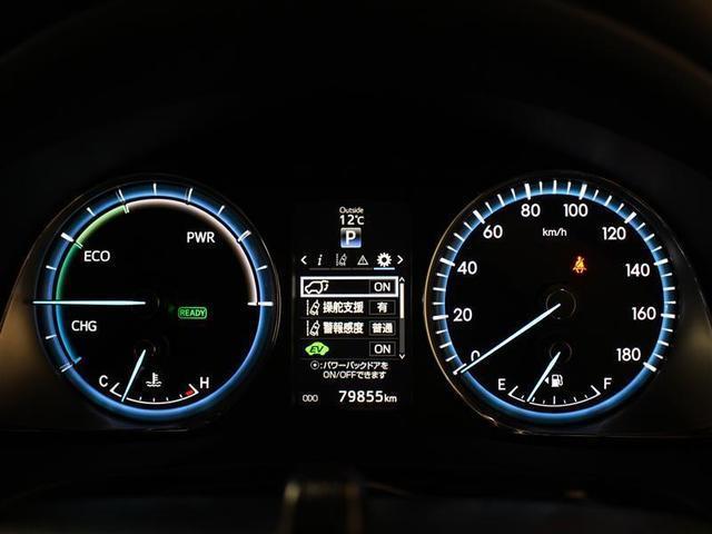 プレミアム 1年保証 4WD フルセグ DVD再生 ミュージックプレイヤー接続可 バックカメラ ETC LEDヘッドランプ ワンオーナー フルエアロ 記録簿 アイドリングストップ(15枚目)