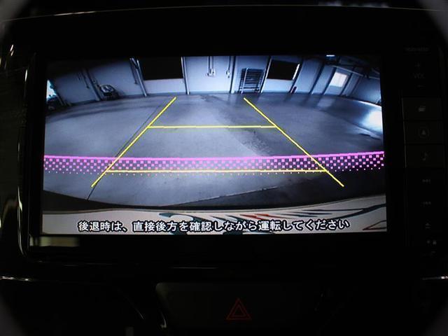 カスタムRS トップエディションSAII 1年保証 フルセグ メモリーナビ DVD再生 ミュージックプレイヤー接続可 バックカメラ 衝突被害軽減システム 両側電動スライド LEDヘッドランプ アイドリングストップ(8枚目)