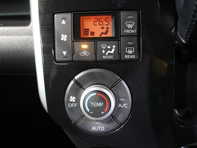 カスタムRS トップエディションSAII 1年保証 フルセグ メモリーナビ DVD再生 ミュージックプレイヤー接続可 バックカメラ 衝突被害軽減システム 両側電動スライド LEDヘッドランプ アイドリングストップ(12枚目)
