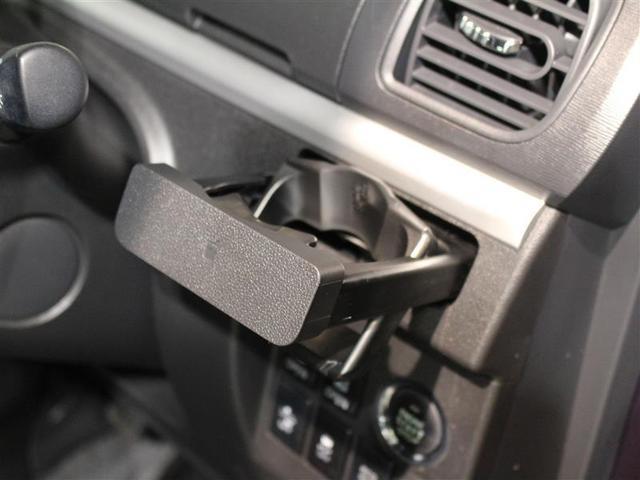 カスタムRS トップエディションSAII 1年保証 フルセグ メモリーナビ DVD再生 ミュージックプレイヤー接続可 バックカメラ 衝突被害軽減システム 両側電動スライド LEDヘッドランプ アイドリングストップ(14枚目)