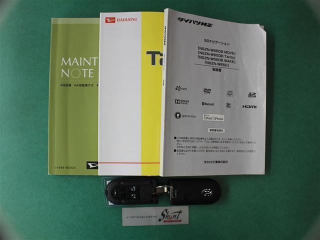 カスタムRS トップエディションSAII 1年保証 フルセグ メモリーナビ DVD再生 ミュージックプレイヤー接続可 バックカメラ 衝突被害軽減システム 両側電動スライド LEDヘッドランプ アイドリングストップ(21枚目)