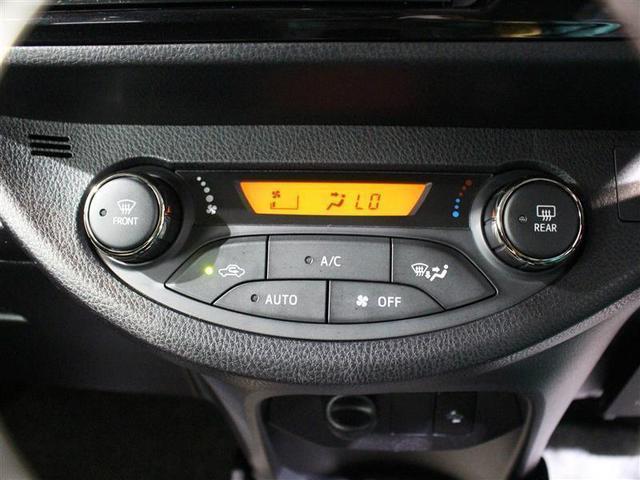 ハイブリッドF 1年保証 ミュージックプレイヤー接続可 衝突被害軽減システム ETC アイドリングストップ(10枚目)