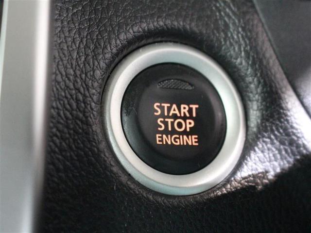ハイウェイスター X 1年保証 フルセグ メモリーナビ DVD再生 ミュージックプレイヤー接続可 バックカメラ 衝突被害軽減システム HIDヘッドライト アイドリングストップ(8枚目)