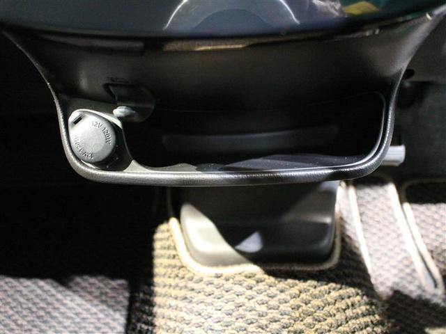 ハイウェイスター X 1年保証 フルセグ メモリーナビ DVD再生 ミュージックプレイヤー接続可 バックカメラ 衝突被害軽減システム HIDヘッドライト アイドリングストップ(12枚目)