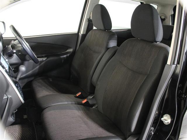 ハイウェイスター X 1年保証 フルセグ メモリーナビ DVD再生 ミュージックプレイヤー接続可 バックカメラ 衝突被害軽減システム HIDヘッドライト アイドリングストップ(17枚目)