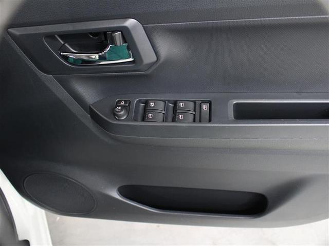X SAIII 1年保証 ミュージックプレイヤー接続可 衝突被害軽減システム LEDヘッドランプ アイドリングストップ(13枚目)