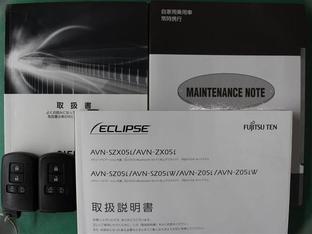 G 1年保証 フルセグ メモリーナビ DVD再生 ミュージックプレイヤー接続可 バックカメラ ETC 両側電動スライド ウオークスルー 乗車定員7人 3列シート ワンオーナー 記録簿 アイドリングストップ(21枚目)