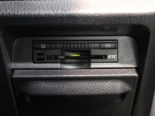 ZS 煌 1年保証 フルセグ メモリーナビ DVD再生 ミュージックプレイヤー接続可 後席モニター バックカメラ 衝突被害軽減システム ETC 両側電動スライド LEDヘッドランプ 乗車定員7人 記録簿(10枚目)