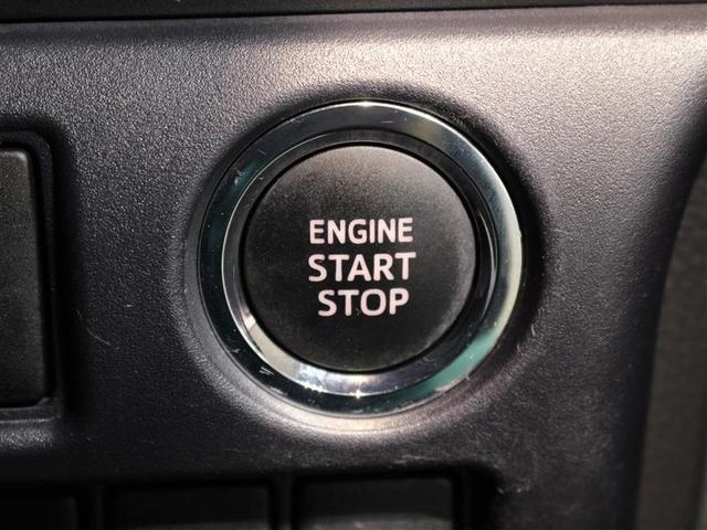 ZS 煌 1年保証 フルセグ メモリーナビ DVD再生 ミュージックプレイヤー接続可 後席モニター バックカメラ 衝突被害軽減システム ETC 両側電動スライド LEDヘッドランプ 乗車定員7人 記録簿(11枚目)
