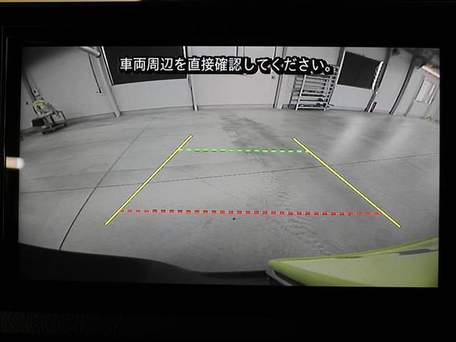 ZS 煌 1年保証 フルセグ メモリーナビ DVD再生 ミュージックプレイヤー接続可 バックカメラ 衝突被害軽減システム 両側電動スライド LEDランプ ウオークスルー 乗車定員7人 3列シート ワンオーナー(8枚目)