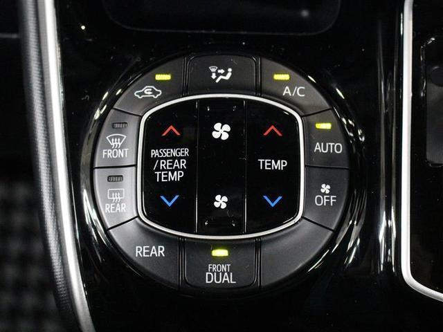ZS 煌 1年保証 フルセグ メモリーナビ DVD再生 ミュージックプレイヤー接続可 バックカメラ 衝突被害軽減システム 両側電動スライド LEDランプ ウオークスルー 乗車定員7人 3列シート ワンオーナー(13枚目)