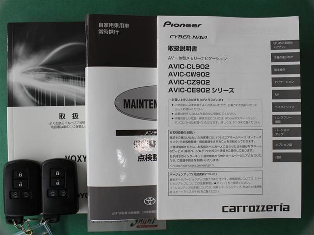 ZS 煌 1年保証 フルセグ メモリーナビ DVD再生 ミュージックプレイヤー接続可 バックカメラ 衝突被害軽減システム 両側電動スライド LEDランプ ウオークスルー 乗車定員7人 3列シート ワンオーナー(21枚目)