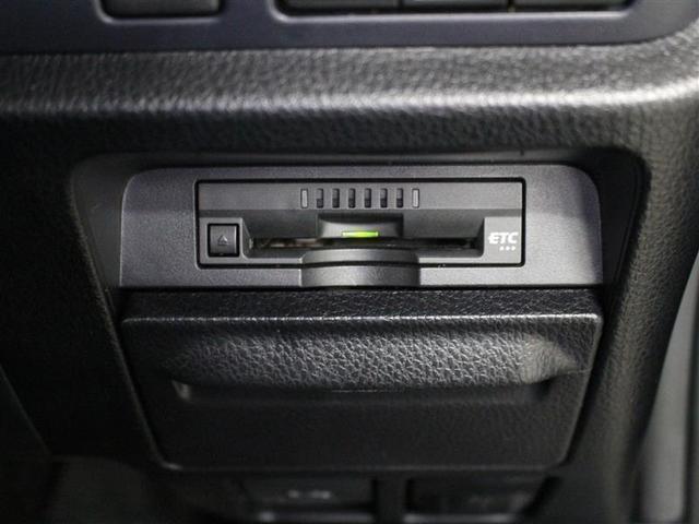 ZS 煌II 1年保証 フルセグ メモリーナビ DVD再生 ミュージックプレイヤー接続可 バックカメラ 衝突被害軽減システム ETC 両側電動スライド LEDランプ ウオークスルー 乗車定員8人 3列シート 記録簿(9枚目)