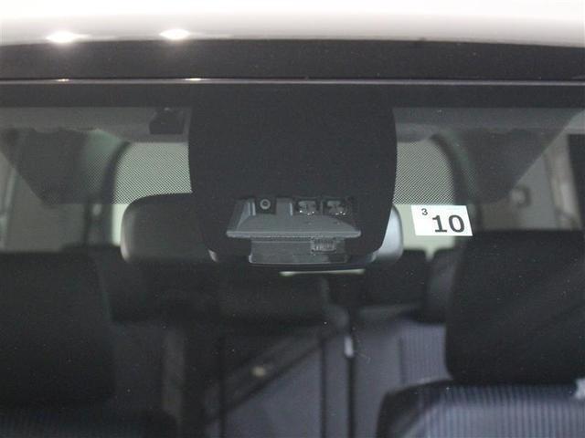 ZS 煌II 1年保証 フルセグ メモリーナビ DVD再生 ミュージックプレイヤー接続可 バックカメラ 衝突被害軽減システム ETC 両側電動スライド LEDランプ ウオークスルー 乗車定員8人 3列シート 記録簿(11枚目)