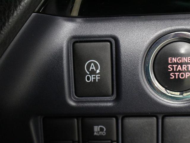 ZS 煌II 1年保証 フルセグ メモリーナビ DVD再生 ミュージックプレイヤー接続可 バックカメラ 衝突被害軽減システム ETC 両側電動スライド LEDランプ ウオークスルー 乗車定員8人 3列シート 記録簿(13枚目)