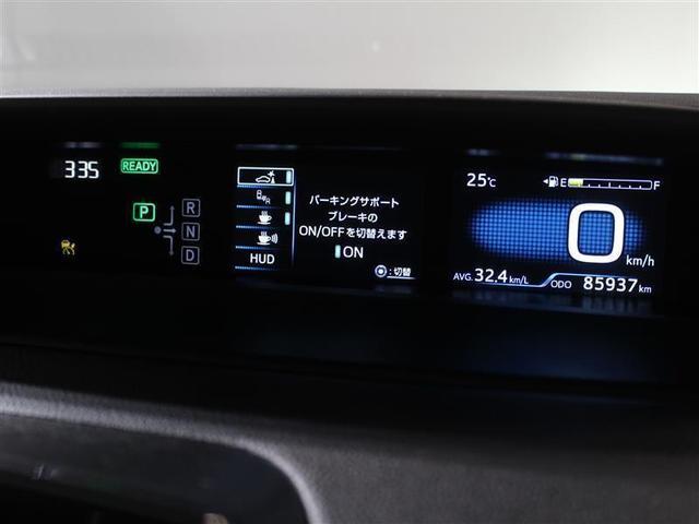 Aプレミアム 1年保証 フルセグ メモリーナビ DVD再生 ミュージックプレイヤー接続可 バックカメラ 衝突被害軽減システム ETC LEDヘッドランプ ワンオーナー アイドリングストップ(12枚目)