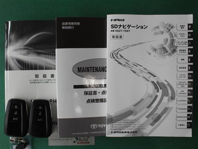 Aプレミアム 1年保証 フルセグ メモリーナビ DVD再生 ミュージックプレイヤー接続可 バックカメラ 衝突被害軽減システム ETC LEDヘッドランプ ワンオーナー アイドリングストップ(18枚目)