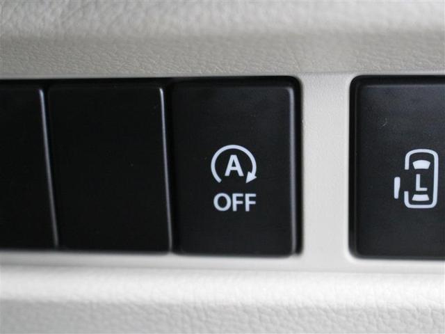 ハイブリッドX 1年保証 衝突被害軽減システム 両側電動スライド アイドリングストップ(9枚目)