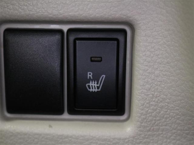 ハイブリッドX 1年保証 衝突被害軽減システム 両側電動スライド アイドリングストップ(10枚目)