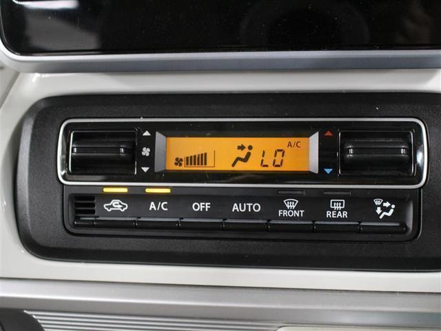 ハイブリッドX 1年保証 衝突被害軽減システム 両側電動スライド アイドリングストップ(13枚目)