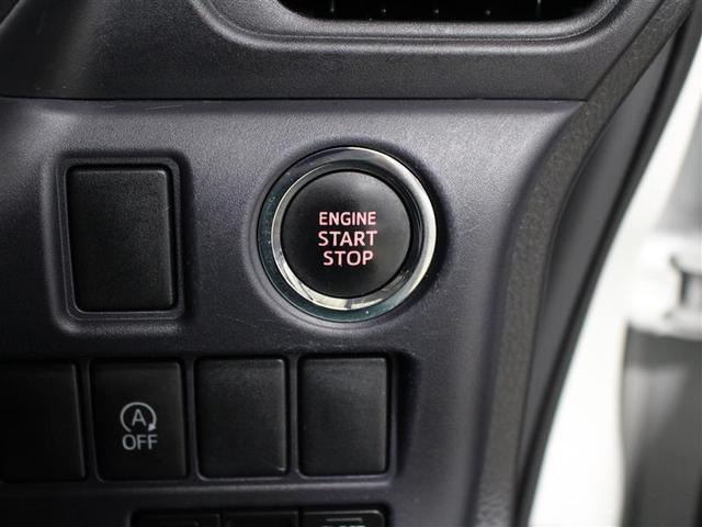 ZS 1年保証 フルセグ メモリーナビ DVD再生 ミュージックプレイヤー接続可 後席モニター バックカメラ ETC 両側電動スライド LEDヘッドランプ ウオークスルー 乗車定員7人 3列シート(11枚目)