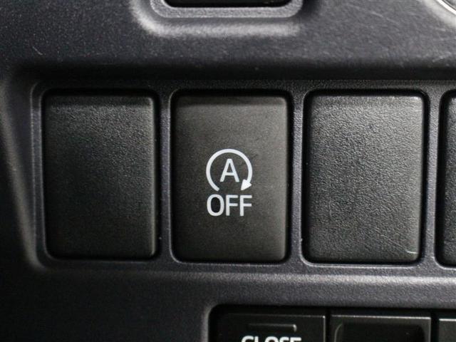 ZS 1年保証 フルセグ メモリーナビ DVD再生 ミュージックプレイヤー接続可 後席モニター バックカメラ ETC 両側電動スライド LEDヘッドランプ ウオークスルー 乗車定員7人 3列シート(12枚目)