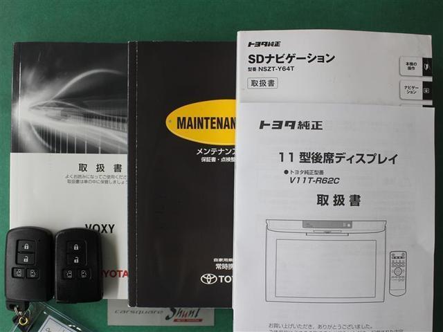 ZS 1年保証 フルセグ メモリーナビ DVD再生 ミュージックプレイヤー接続可 後席モニター バックカメラ ETC 両側電動スライド LEDヘッドランプ ウオークスルー 乗車定員7人 3列シート(21枚目)