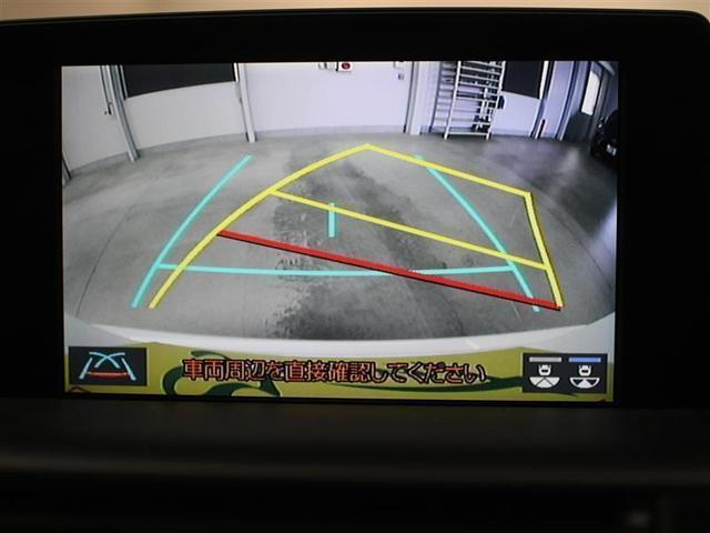 RSアドバンス 1年保証 革シート サンルーフ フルセグ メモリーナビ DVD再生 ミュージックプレイヤー接続可 バックカメラ 衝突被害軽減システム ETC LEDランプ ワンオーナー 記録簿 アイドリングストップ(8枚目)