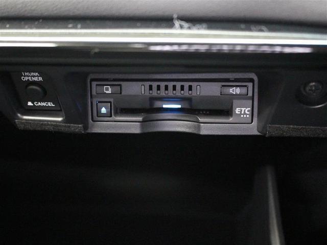RSアドバンス 1年保証 革シート サンルーフ フルセグ メモリーナビ DVD再生 ミュージックプレイヤー接続可 バックカメラ 衝突被害軽減システム ETC LEDランプ ワンオーナー 記録簿 アイドリングストップ(9枚目)