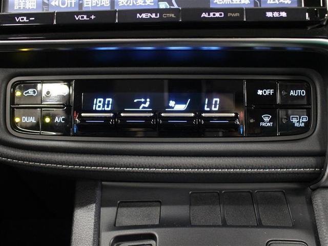 ハイブリッド 1年保証 フルセグ メモリーナビ DVD再生 ミュージックプレイヤー接続可 バックカメラ 衝突被害軽減システム ETC LEDヘッドランプ ワンオーナー アイドリングストップ(15枚目)