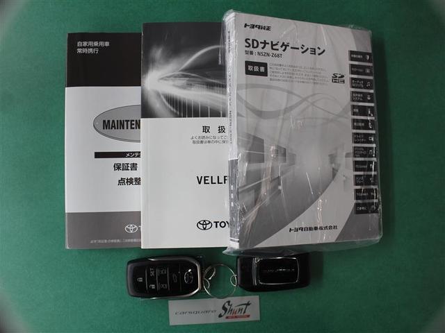 2.5Z Gエディション 1年保証 革シート フルセグ メモリーナビ DVD再生 ミュージックプレイヤー接続可 Bカメラ 衝突被害軽減システム ETC ドラレコ 両側電動スライド LEDランプ 乗車定員7人 3列シート 記録簿(20枚目)
