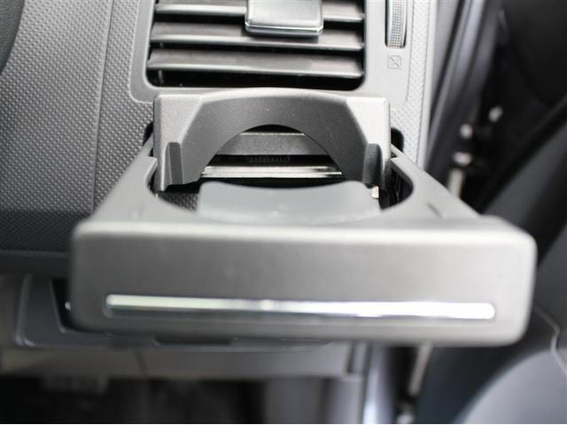 トヨタ オーリス 150X Mパッケージ