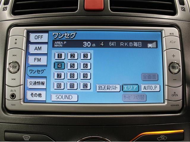 トヨタ オーリス 180G グレージュセレクション