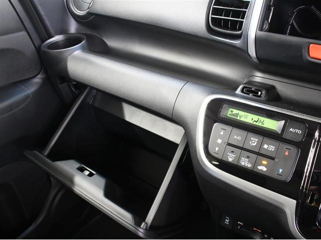 ホンダ N BOX G SSパッケージ 1年保証 バックカメラ HIDライト