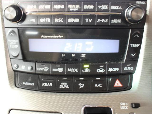 トヨタ ヴェルファイア 2.4V 1年保証 ワンオーナー フルセグHDDナビ