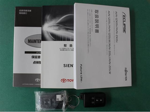 トヨタ シエンタ G 1年保証 ワンオーナー メモリーナビ フルセグTV