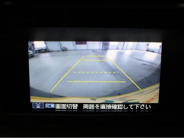 プレミアム 1年保証 スマートキー HIDライト Bカメラ(6枚目)