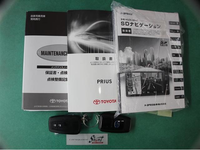 Sツーリングセレクション 1年保証 スマートキー TVナビ(20枚目)