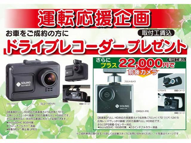 S 1年保証 試乗車 ナビTV Bカメラ 衝突被害システム(2枚目)