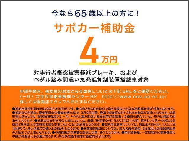 S 1年保証 試乗車 ナビTV Bカメラ 衝突被害システム(7枚目)