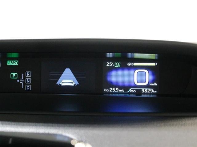 S 1年保証 試乗車 ナビTV Bカメラ 衝突被害システム(16枚目)