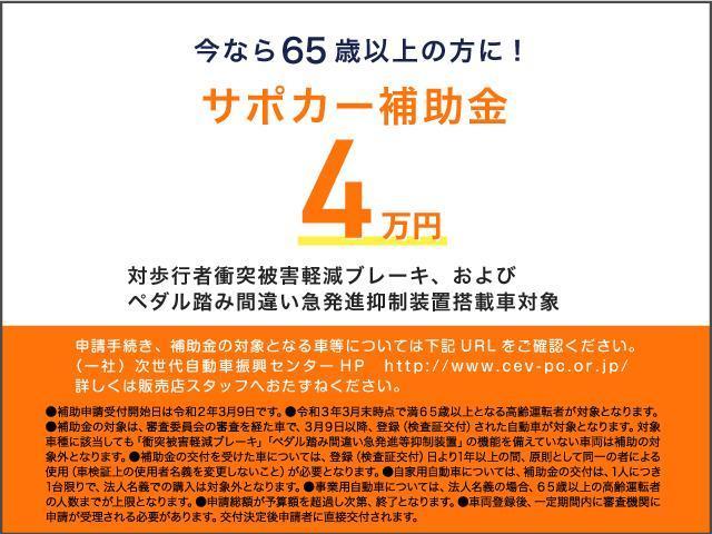 ハイブリッドG クエロ 7ニン 1年保証 ドラレコ 両側パワスラ スマートキー バックカメラ LEDランプ(7枚目)