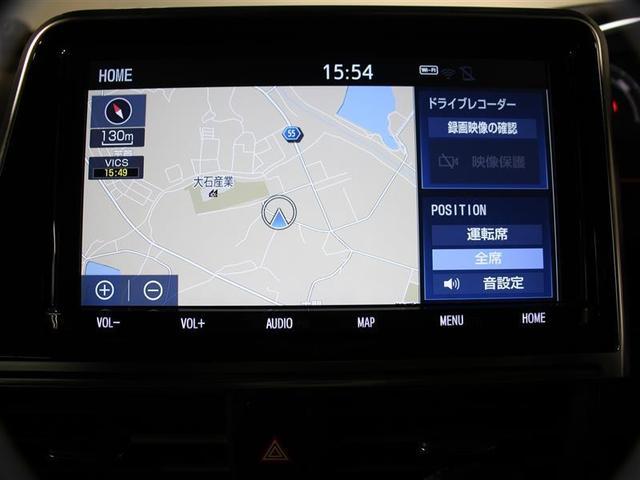 ハイブリッドG クエロ 7ニン 1年保証 ドラレコ 両側パワスラ スマートキー バックカメラ LEDランプ(9枚目)