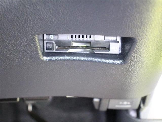 ハイブリッドG クエロ 7ニン 1年保証 ドラレコ 両側パワスラ スマートキー バックカメラ LEDランプ(11枚目)